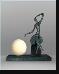 Настольная лампа «Идалия»